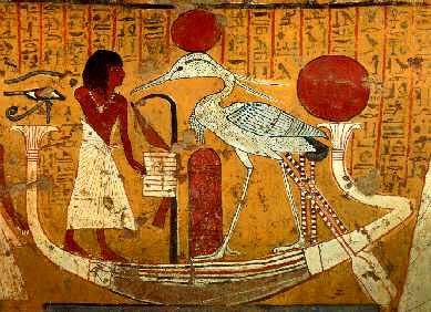 ph_egip